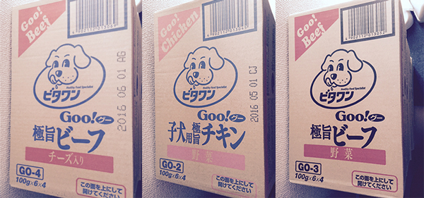ビタワングー 極旨チキン 野菜 子犬用 ビタワングー-極旨ビーフ-チーズ入り